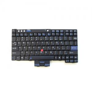 Lenovo Thinkpad X60 X61 Keyboard price in hyderabad, telangana