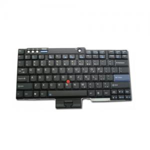 IBM Lenovo R400 R500 T400 T500 Laptop Keyboard price in hyderabad, telangana