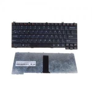 Lenovo 3000 C100 Keyboard price in hyderabad, telangana